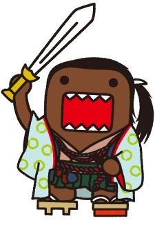 剣をもっているどーもくんです。